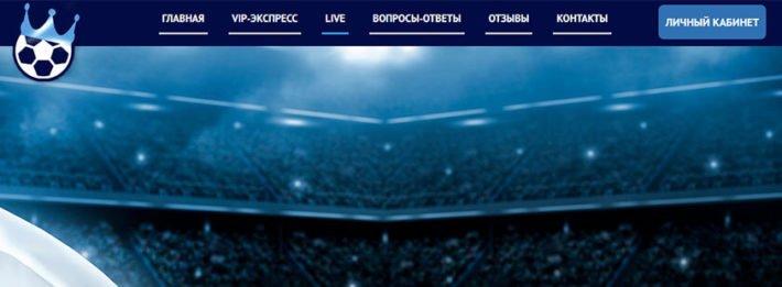 1topbet.ru