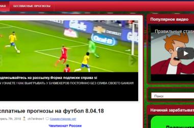 Betingplys.ru