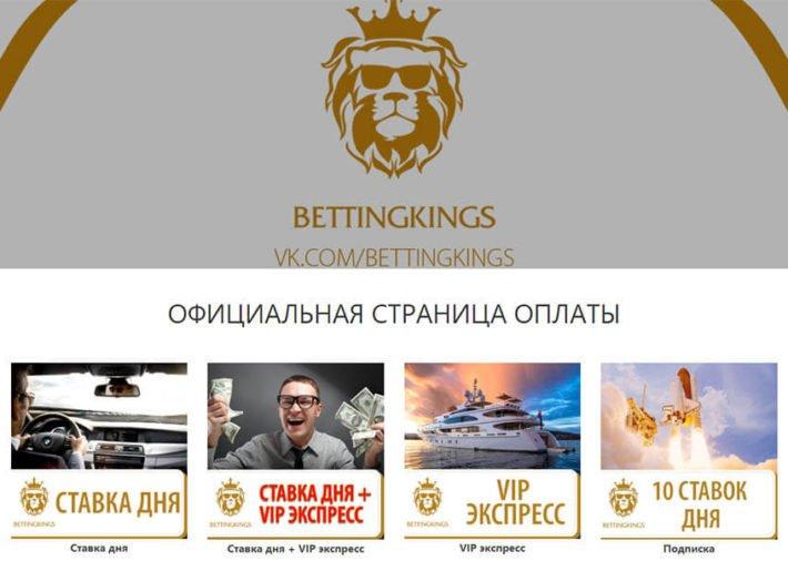 bettingkings